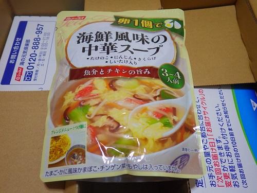 ニッスイ 海鮮風味の中華スープ