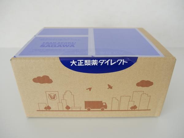 大正製薬 ヘルスマネージ 大麦若葉青汁 キトサン