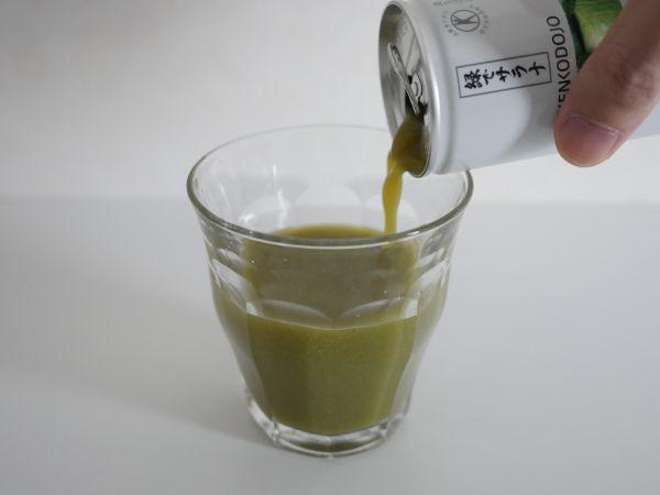 サントリー 緑でサラナ